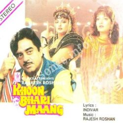 Khoon Bhari Maang Songs Free Download (Khoon Bhari Maang Movie Songs)