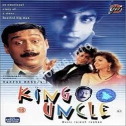 King Uncle Songs Free Download (King Uncle Movie Songs)