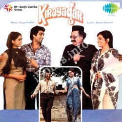 Kirayadar Songs Free Download (Kirayadar Movie Songs)