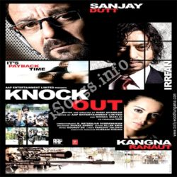 Knock Out Songs Free Download (Knock Out Movie Songs)
