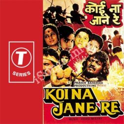 Koi na jane re songs free download n songs for Koi phool na khilta song download