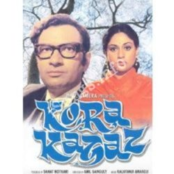 Kora Kagaz Songs Free Download (Kora Kagaz Movie Songs)