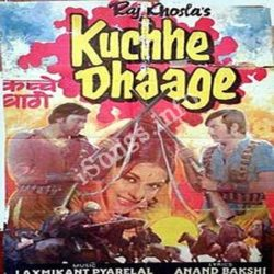 Kuchhe Dhaage Songs Free Download (Kuchhe Dhaage Movie Songs)