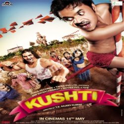 Kushti Songs Free Download (Kushti Movie Songs)