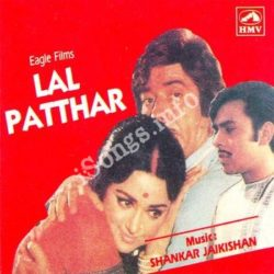 Lal Patthar Songs Free Download (Lal Patthar Movie Songs)