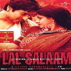 Lal Salaam Songs Free Download (Lal Salaam Movie Songs)