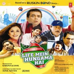 Life Mein Hungama Hai Songs Free Download (Life Mein Hungama Hai Movie Songs)
