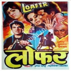 Loafer Songs Free Download (Loafer Movie Songs)