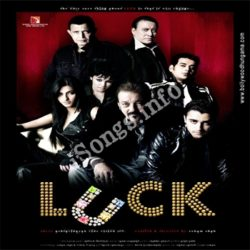Luck Songs Free Download (Luck Movie Songs)
