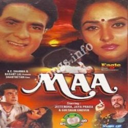 Maa Songs Free Download (Maa Movie Songs)
