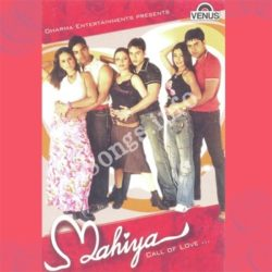 Mahiya Songs Free Download (Mahiya Movie Songs)