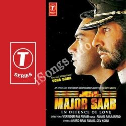 Major Saab Songs Free Download (Major Saab Movie Songs)