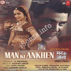 Man Ki Aankhen Songs Free Download (Man Ki Aankhen Movie Songs)