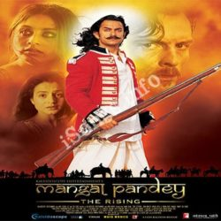 Mangal Panday Songs Free Download (Mangal Panday Movie Songs)