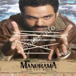 Manorama Six Feet Under Songs Free Download (Manorama Six Feet Under Movie Songs)