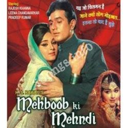 Mehboob Ki Mehndi Songs Free Download (Mehboob Ki Mehndi Movie Songs)