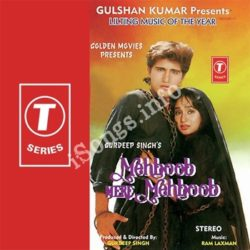 Mehboob Mere Mehboob Songs Free Download (Mehboob Mere Mehboob Movie Songs)