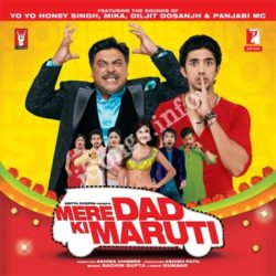 Mere Dad Ki Maruti Songs Free Download (Mere Dad Ki Maruti Movie Songs)
