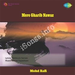 Mere Gharib Nawaz Songs Free Download (Mere Gharib Nawaz Movie Songs)