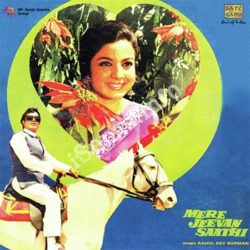 Mere Jeevan Saathi Songs Free Download (Mere Jeevan Saathi Movie Songs)