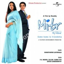 Mitr My Friend Songs Free Download (Mitr My Friend Movie Songs)
