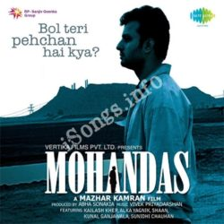 Mohandas Songs Free Download (Mohandas Movie Songs)