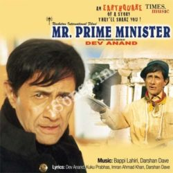 Mr Prime Minister Songs Free Download (Mr Prime Minister Movie Songs)