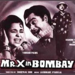 Mr. X In Bombay Songs Free Download (Mr. X In Bombay Movie Songs)
