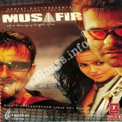 Musafir Songs Free Download (Musafir Movie Songs)