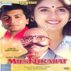Muskurahat Songs Free Download (Muskurahat Movie Songs)