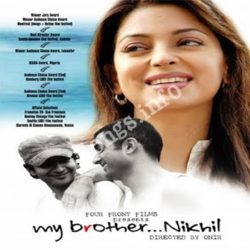 My Brother Nikhil Songs Free Download (My Brother Nikhil Movie Songs)