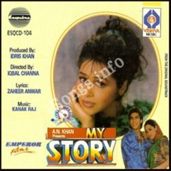 My Story Songs Free Download (My Story Movie Songs)