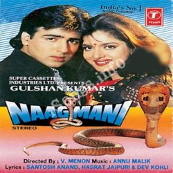Naag Mani Songs Free Download (Naag Mani Movie Songs)