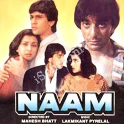 Naam Songs Free Download (Naam Movie Songs)