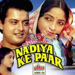Nadiya Ke Paar Songs Free Download (Nadiya Ke Paar Movie Songs)