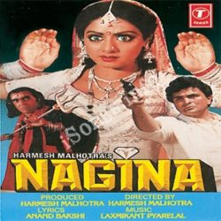 Nagina Songs Free Download (Nagina Movie Songs)