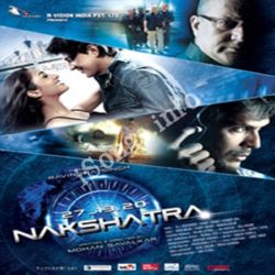 Nakshatra Songs Free Download (Nakshatra Movie Songs)