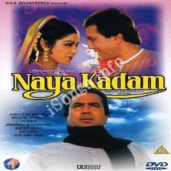 Naya Kadam Songs Free Download (Naya Kadam Movie Songs)