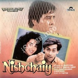 Nishchaiy Songs Free Download (Nishchaiy Movie Songs)