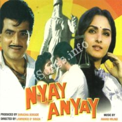 Nyay Anyay Songs Free Download (Nyay Anyay Movie Songs)