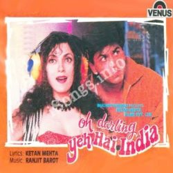 Oh Darling Yeh Hai India Songs Free Download (Oh Darling Yeh Hai India Movie Songs)