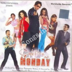 One Fine Monday Songs Free Download (One Fine Monday Movie Songs)
