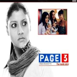 Page 3 Songs Free Download (Page 3 Movie Songs)