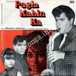 Pagla Kahin Ka Songs Free Download (Pagla Kahin Ka Movie Songs)