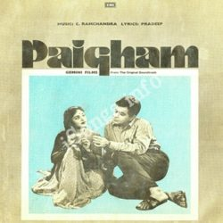 Paigham Songs Free Download (Paigham Movie Songs)