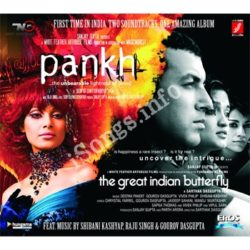 Pankh The Great Indian Butterfly