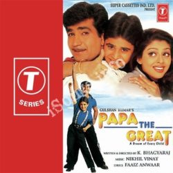 Papa The Great Songs Free Download (Papa The Great Movie Songs)