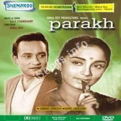 Parakh Songs Free Download (Parakh Movie Songs)