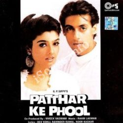 Pathar Ke Phool Songs Free Download (Pathar Ke Phool Movie Songs)