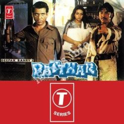 Paththar Songs Free Download (Paththar Movie Songs)